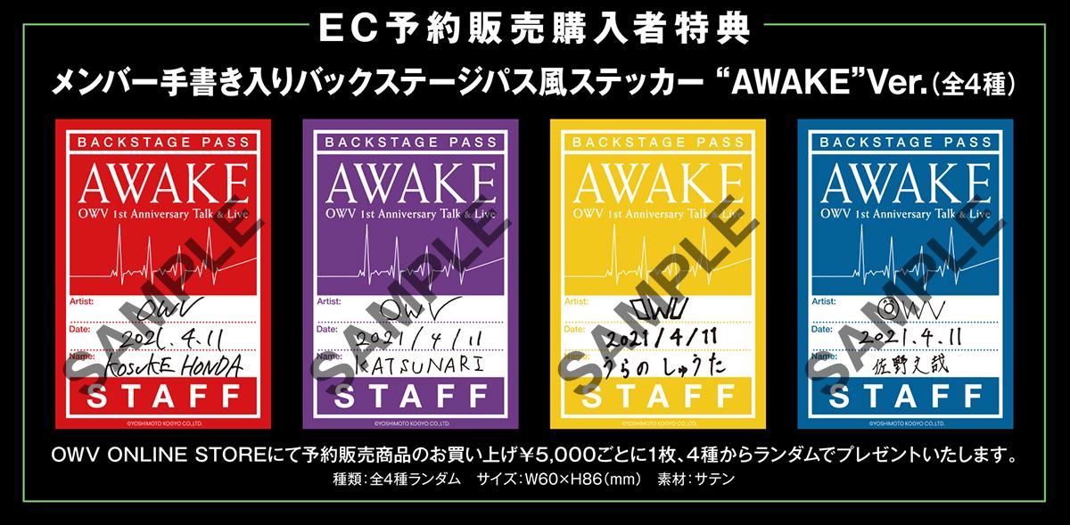 Awake_passsticker_Bunner.jpg