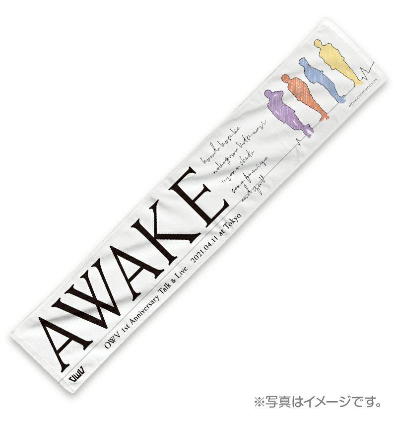 「AWAKE」マフラータオル(FC会員限定Ver.)